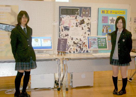 二本松工業高等学校制服画像